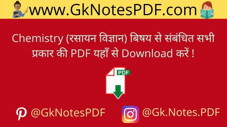 Chemistry Notes PDF in Hindi And English ,