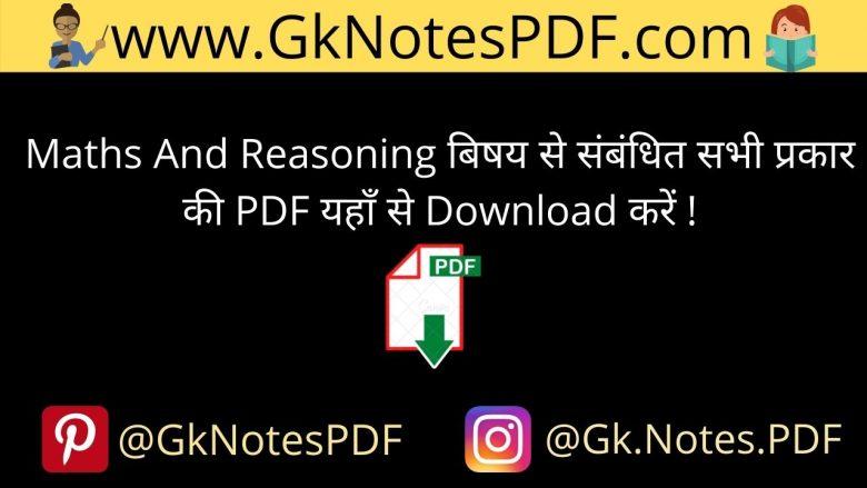 Maths And Reasoning Notes PDF in Hindi And English