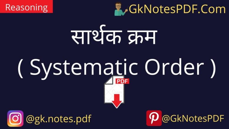 reasoning systematic order questions in hindi