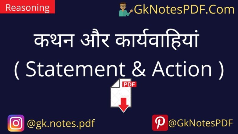 reasoning statement and action pdf in hindi