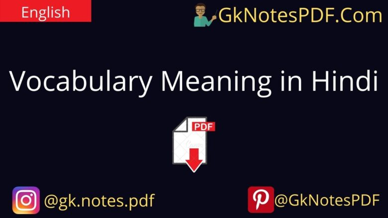 Vocabulary Meaning in Hindi PDF
