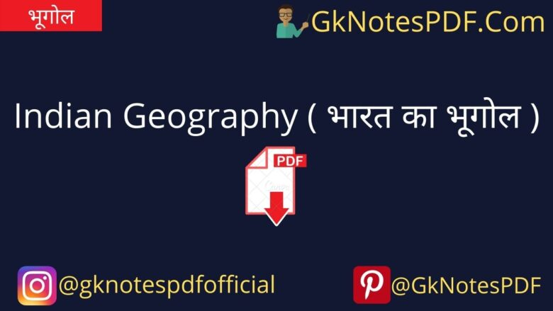 Geography Handwritten Notes PDF