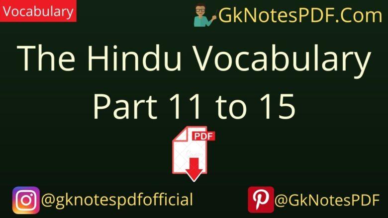The Hindu Vocabulary PDF Download Hindi/English