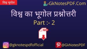World Geography General Knowledge Questions-Answers