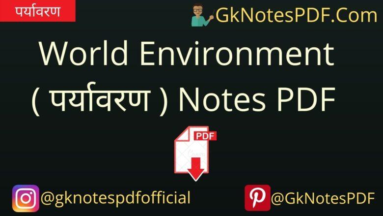World Environment Notes PDF in Hindi