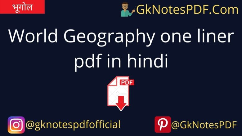 One Liner World Geography Questions PDF In Hindi