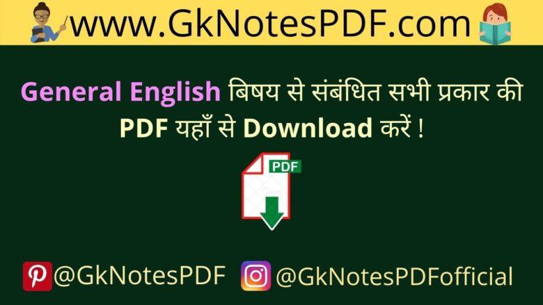General English PDF Free Download