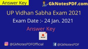 UP Vidhan Sabha Answer Key 24 January 2021