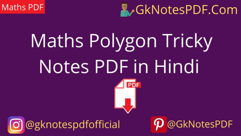 Maths Polygon Tricky Notes PDF in Hindi