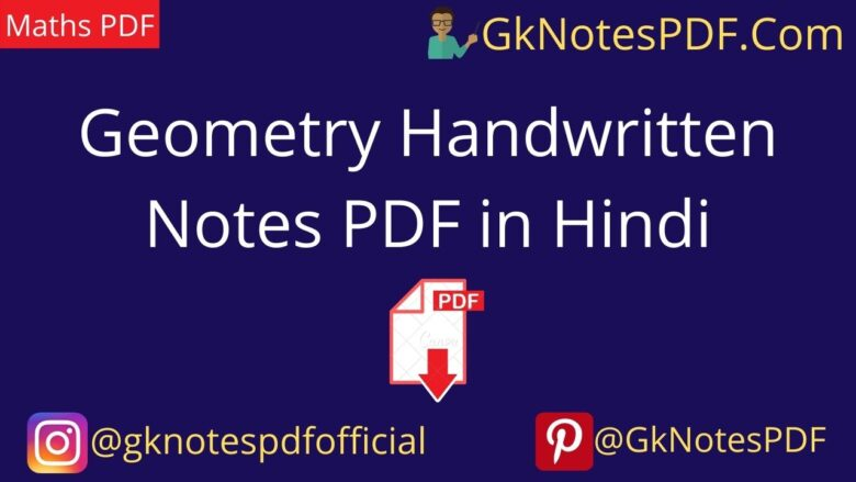 Geometry Handwritten Notes PDF in Hindi