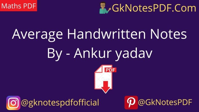 Average Handwritten Notes PDF