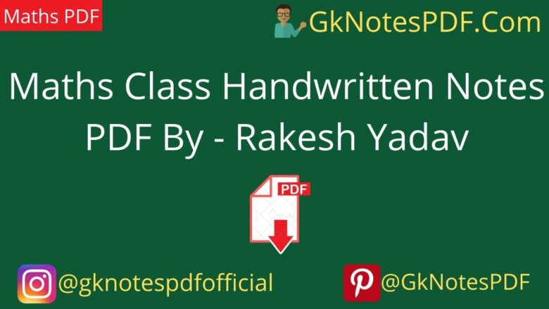 Rakesh Yadav Class Notes Math PDF
