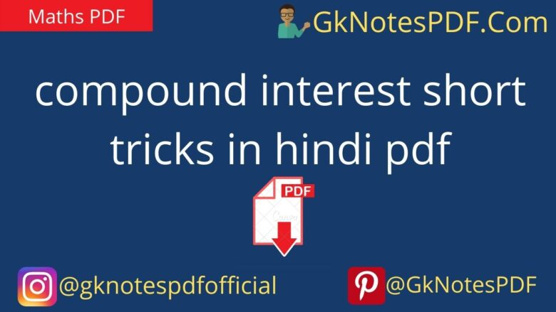 compound interest short tricks in hindi pdf