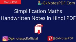 Simplification Maths Handwritten Notes in Hindi PDF