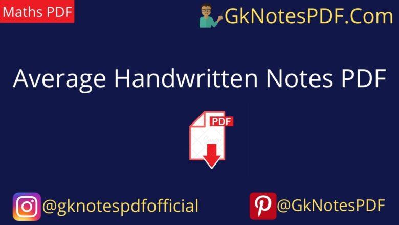 Average Handwritten Notes PDF in Hindi