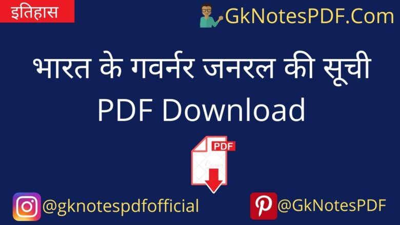 governor general of india list pdf in hindi