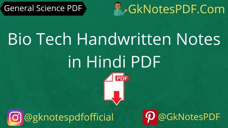 Bio Tech Handwritten Notes in Hindi PDF