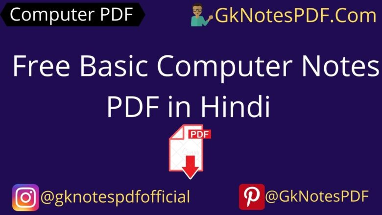 Free Basic Computer Notes PDF in Hindi