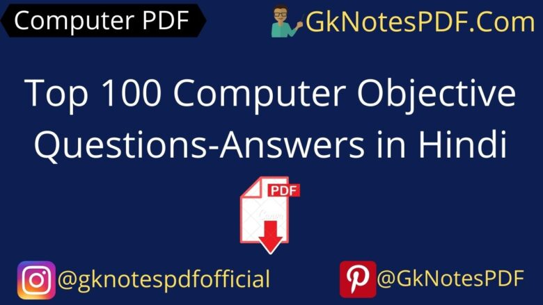 Top 100 Computer Objective Questions-Answers in Hindi PDF