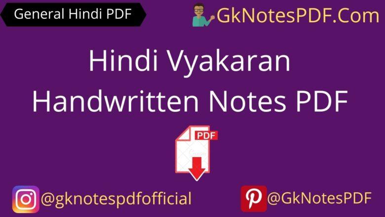Hindi Vyakaran Handwritten Notes PDF Download