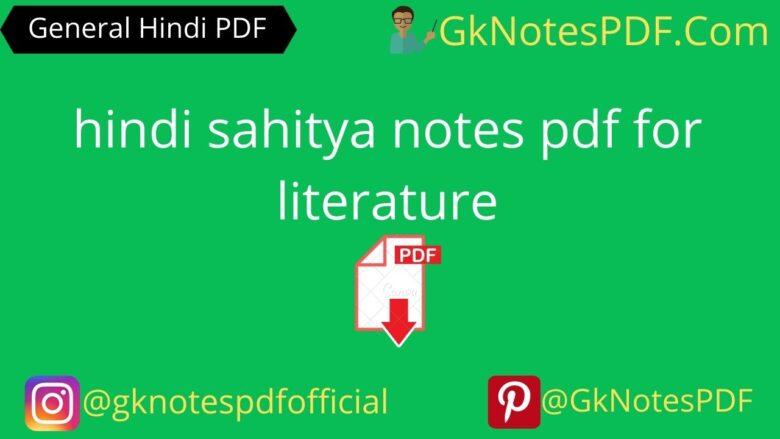 hindi sahitya notes pdf for literature