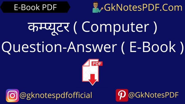 Computer important One Liner Questions Answers in Hindi PDF , Computer important One Liner Questions Answers in Hindi PDF Download .