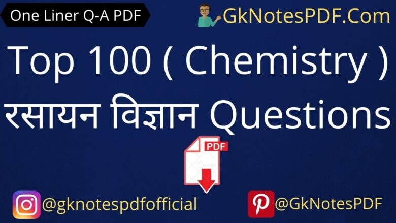 Top 100 Chemistry Questions And Answers in Hindi PDF