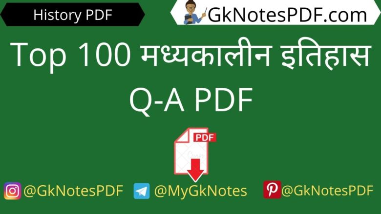 Important Medieval History Questions in Hindi PDF