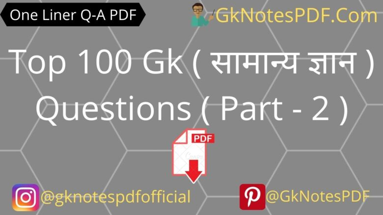 Top 100 General Knowledge Questions And Answers