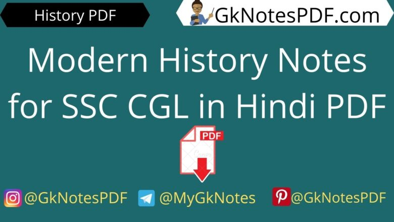 Modern History Notes for SSC CGL in Hindi PDF