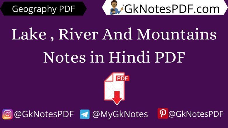 Lakes,rivers, mountains,passes, of india in hindi PDF