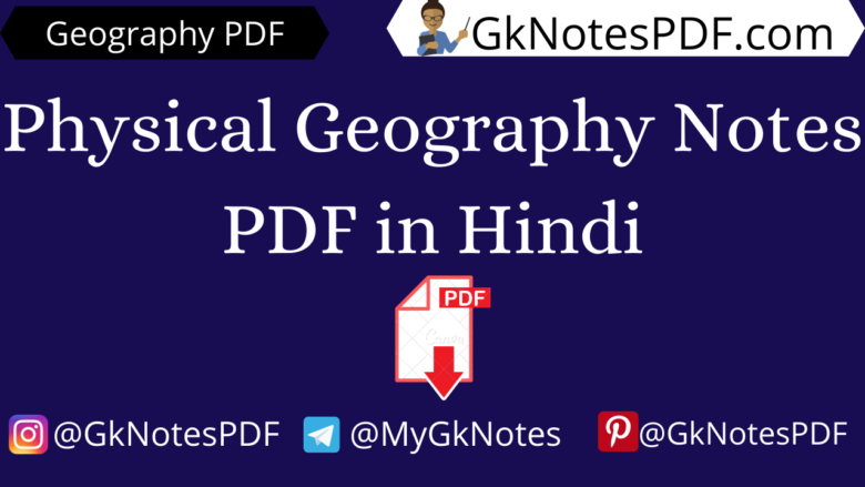 Physical Geography Notes PDF in Hindi