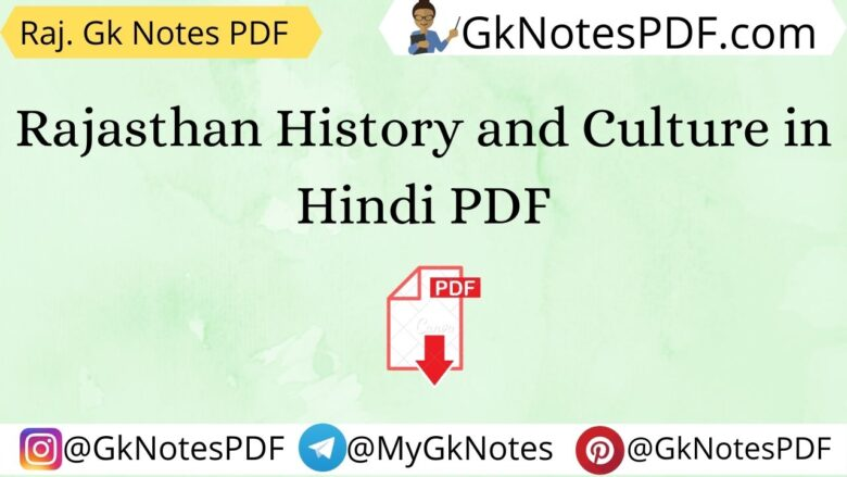 Rajasthan History and Culture in Hindi PDF