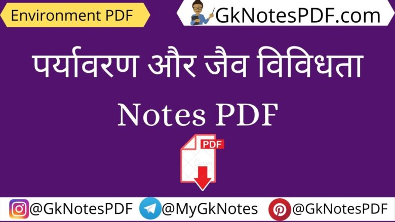 Environment and biodiversity Notes PDF