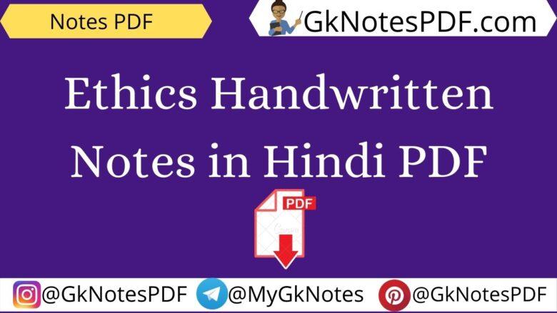 Ethics Handwritten Notes in Hindi PDF