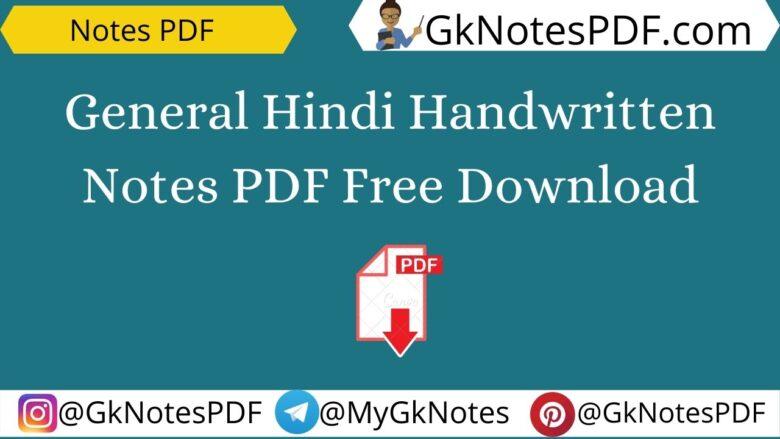 General Hindi Handwritten Notes PDF