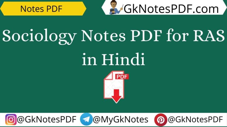 Sociology Notes PDF for RAS in Hindi