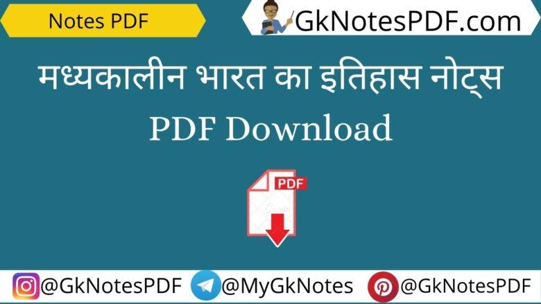 medieval history notes in hindi pdf