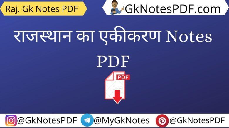 Rajasthan ka Ekikaran Notes PDF