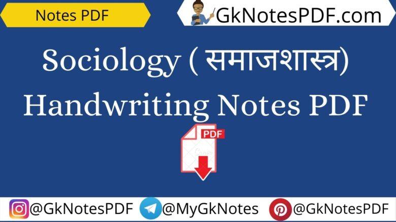 Sociology Handwritten Notes PDF