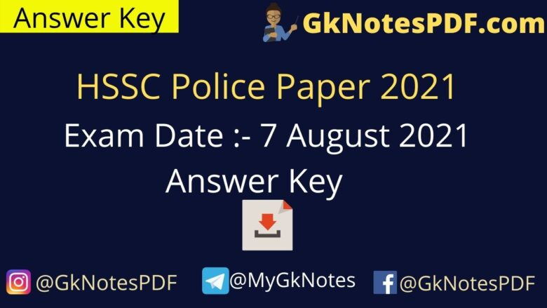 HSSC Haryana Police Constable exam 7 August 2021