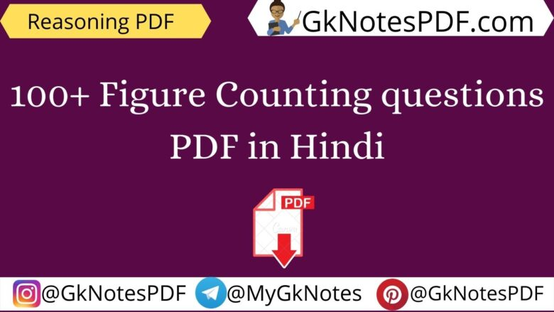 100+ Figure Counting questions PDF