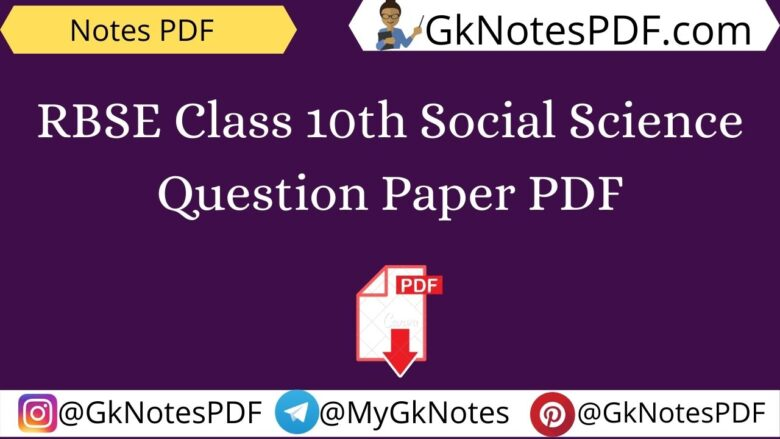 RBSE Class 10th Social Science Question Paper PDF