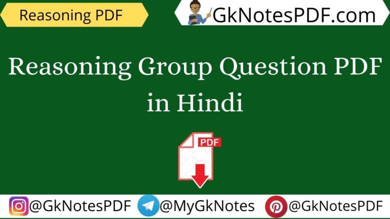 Reasoning Group Question PDF in Hindi