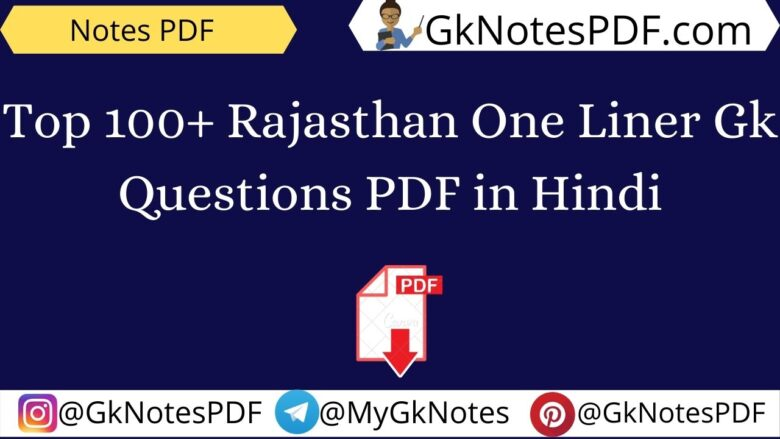 Rajasthan One Liner Gk Questions PDF