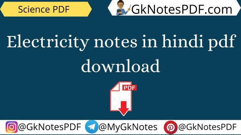 Electricity notes in hindi pdf
