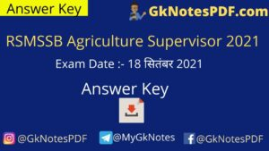 RSMSSB Agriculture Supervisor Answer key 2021 PDF