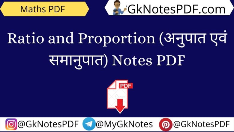 Ratio And Proportion short tricks And Questions PDF