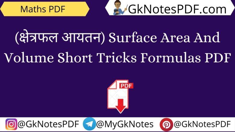 Surface Area And Volume Short Tricks Formulas PDF