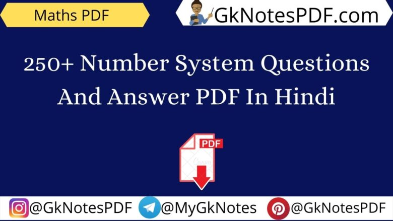 250+ Number System Questions And Answer PDF